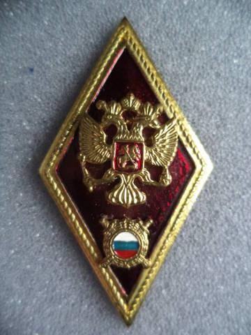 http://s0.uploads.ru/t/9cxCt.jpg