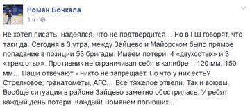 http://s0.uploads.ru/t/9uNY4.jpg
