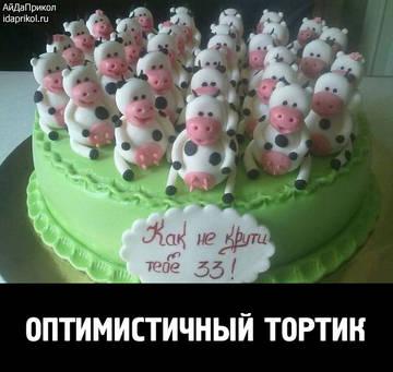 http://s0.uploads.ru/t/9yizk.jpg