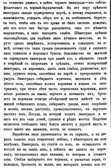 http://s0.uploads.ru/t/AC3f0.jpg