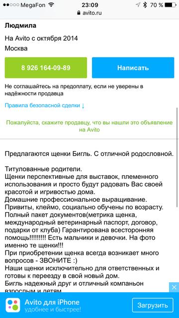 http://s0.uploads.ru/t/AFqvW.png