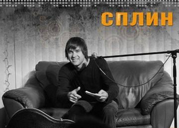 http://s0.uploads.ru/t/AHTva.jpg