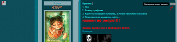 http://s0.uploads.ru/t/AKyvo.png