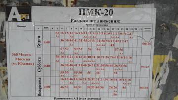 http://s0.uploads.ru/t/ALgWi.jpg