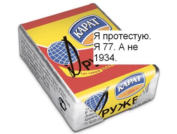 http://s0.uploads.ru/t/AQyHU.jpg