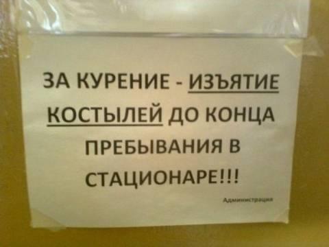http://s0.uploads.ru/t/AZKTB.jpg