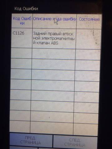 http://s0.uploads.ru/t/Af8VO.jpg
