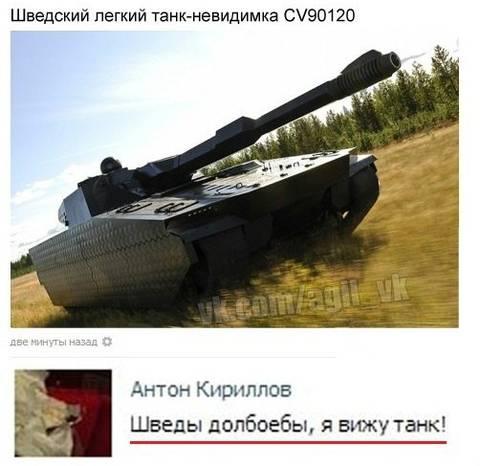 http://s0.uploads.ru/t/AqPnV.jpg