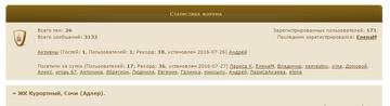 http://s0.uploads.ru/t/Au97V.png