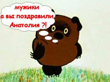 http://s0.uploads.ru/t/B71Qe.jpg