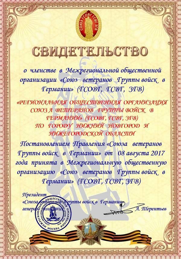 http://s0.uploads.ru/t/BIA9e.jpg
