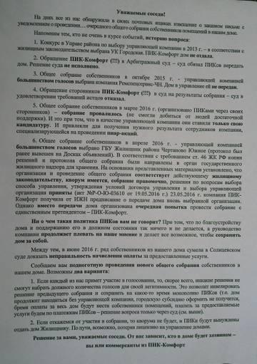 http://s0.uploads.ru/t/BIdez.jpg