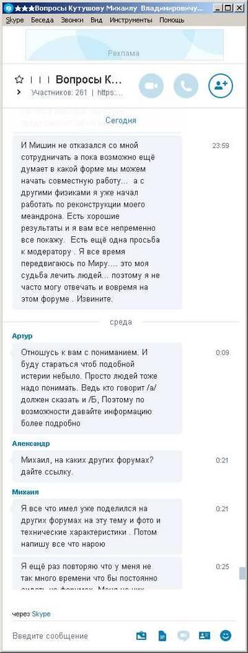 http://s0.uploads.ru/t/BM6lg.jpg