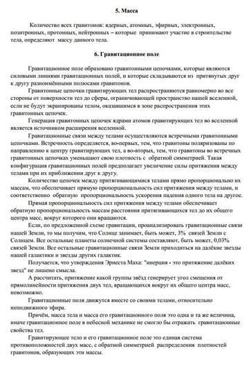 http://s0.uploads.ru/t/BNCLr.jpg