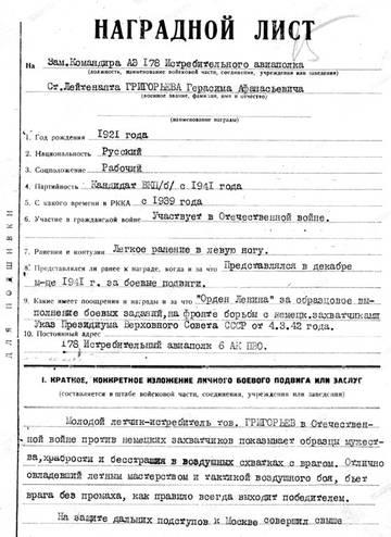 http://s0.uploads.ru/t/Bc54b.jpg