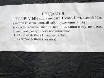 http://s0.uploads.ru/t/C37wV.jpg