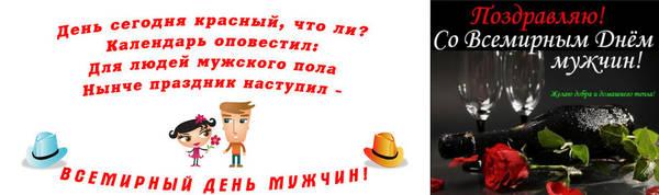 http://s0.uploads.ru/t/CUuIT.jpg