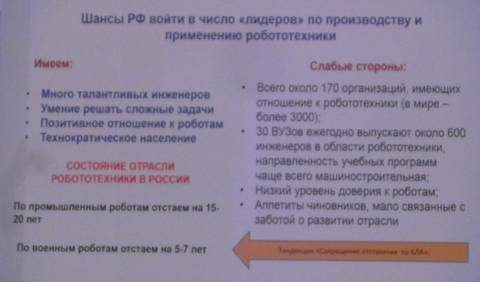 http://s0.uploads.ru/t/CXUZo.jpg