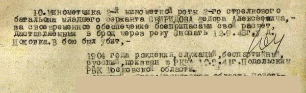 http://s0.uploads.ru/t/ChAEd.jpg