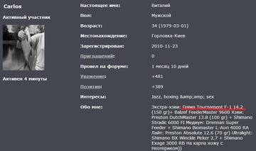 http://s0.uploads.ru/t/ChL4Z.png