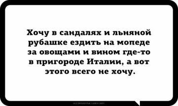 http://s0.uploads.ru/t/CkV61.jpg