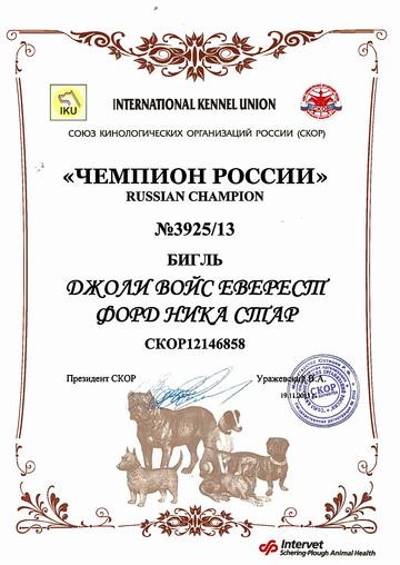 http://s0.uploads.ru/t/ClQs1.png