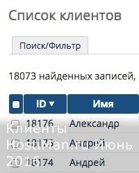 http://s0.uploads.ru/t/D15Ph.jpg