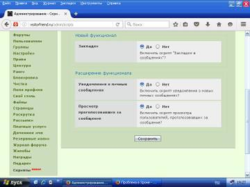 http://s0.uploads.ru/t/DFq5I.jpg