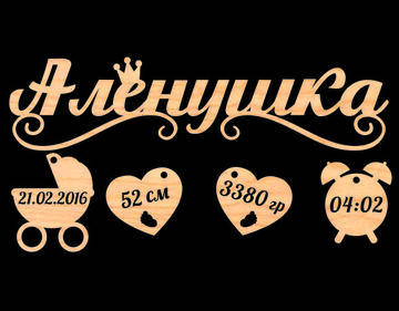 http://s0.uploads.ru/t/DPWfx.jpg