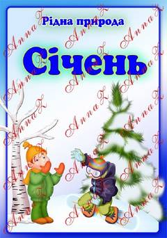 http://s0.uploads.ru/t/DPngh.jpg