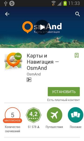 http://s0.uploads.ru/t/Dad4N.jpg
