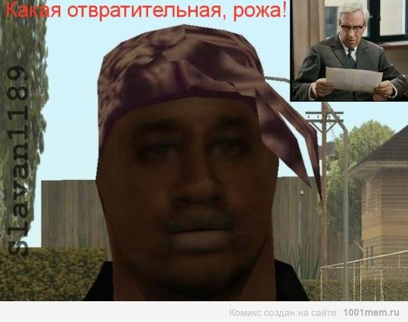 http://s0.uploads.ru/t/DhbQC.jpg