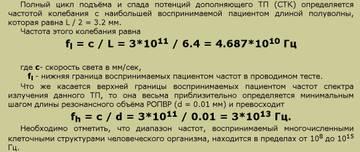 http://s0.uploads.ru/t/E5Dcj.jpg