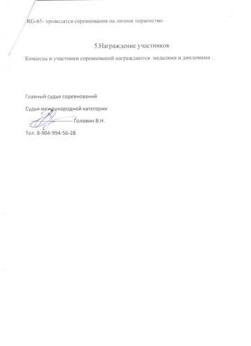 http://s0.uploads.ru/t/E96Vd.jpg