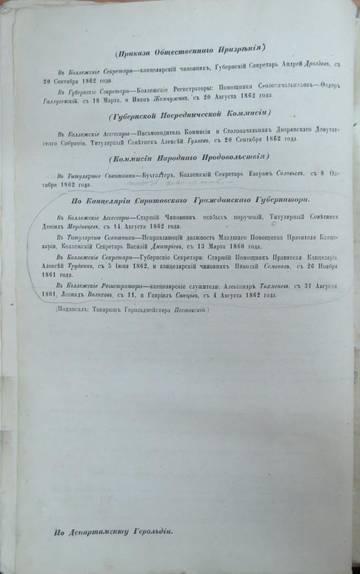 http://s0.uploads.ru/t/EFI3u.jpg