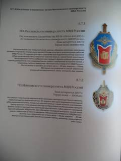 http://s0.uploads.ru/t/EdarC.jpg