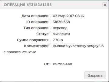 http://s0.uploads.ru/t/EgfRC.png
