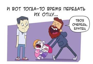 http://s0.uploads.ru/t/Erbal.jpg