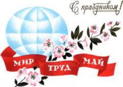 http://s0.uploads.ru/t/EtSdr.jpg
