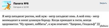 http://s0.uploads.ru/t/Eyhb4.jpg
