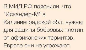 http://s0.uploads.ru/t/FKRXy.jpg