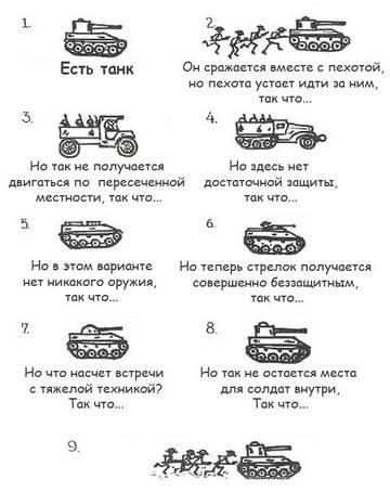 http://s0.uploads.ru/t/FNIep.jpg