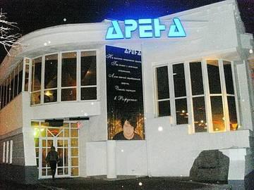 http://s0.uploads.ru/t/FPSHX.jpg
