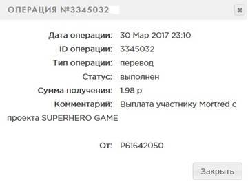 http://s0.uploads.ru/t/FZO04.jpg