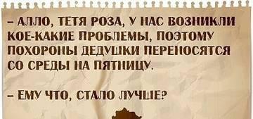http://s0.uploads.ru/t/FiGPy.jpg