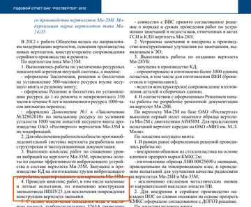 http://s0.uploads.ru/t/Fueir.png