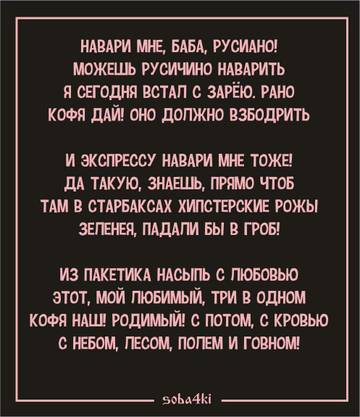 http://s0.uploads.ru/t/Fw8ZL.jpg