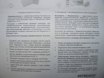 http://s0.uploads.ru/t/G8nhw.jpg