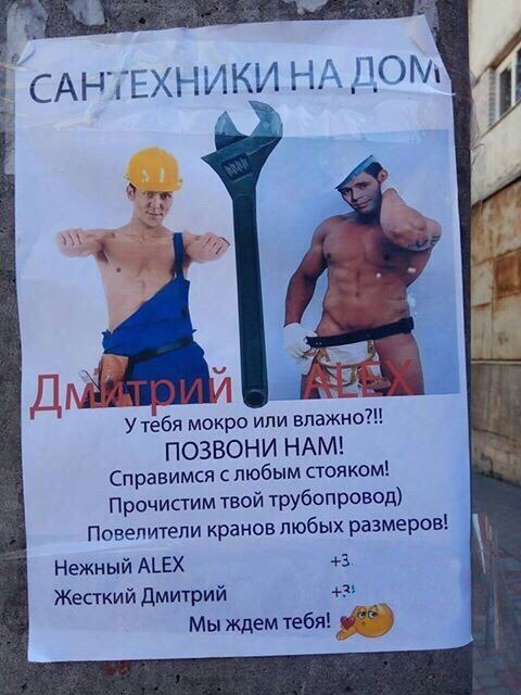 http://s0.uploads.ru/t/GBN1o.jpg