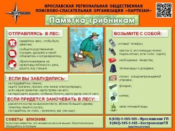 http://s0.uploads.ru/t/GEAgH.jpg